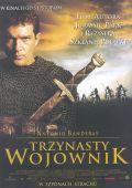 """Постер 5 из 13 из фильма """"13-й воин"""" /The 13th Warrior/ (1999)"""