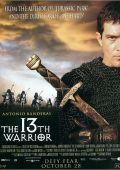 """Постер 7 из 13 из фильма """"13-й воин"""" /The 13th Warrior/ (1999)"""