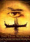 """Постер 8 из 13 из фильма """"13-й воин"""" /The 13th Warrior/ (1999)"""