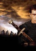 """Постер 13 из 13 из фильма """"13-й воин"""" /The 13th Warrior/ (1999)"""