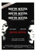 "Постер 4 из 6 из фильма ""Обвиняемые"" /The Accused/ (1988)"