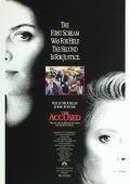 "Постер 5 из 6 из фильма ""Обвиняемые"" /The Accused/ (1988)"