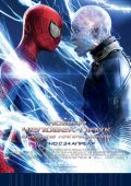 """Постер 1 из 20 из фильма """"Новый Человек-паук: Высокое напряжение"""" /The Amazing Spider-Man 2/ (2014)"""