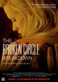 """Постер 4 из 6 из фильма """"Разомкнутый круг"""" /The Broken Circle Breakdown/ (2012)"""