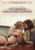 """Постер 2 из 6 из фильма """"Разомкнутый круг"""" /The Broken Circle Breakdown/ (2012)"""