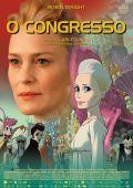 """Постер 3 из 6 из фильма """"Конгресс"""" /The Congress/ (2013)"""