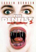 """Постер 2 из 2 из фильма """"Дантист 2"""" /The Dentist 2/ (1998)"""