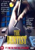 """Постер 1 из 2 из фильма """"Дантист"""" /The Dentist/ (1996)"""