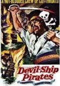 Дьявольский пиратский корабль