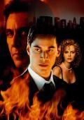 "Постер 7 из 10 из фильма ""Адвокат дьявола"" /The Devil's Advocate/ (1997)"