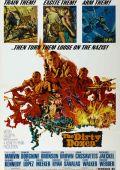 """Постер 15 из 15 из фильма """"Грязная дюжина"""" /The Dirty Dozen/ (1967)"""