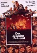 """Постер 2 из 15 из фильма """"Грязная дюжина"""" /The Dirty Dozen/ (1967)"""