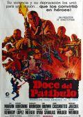 """Постер 7 из 15 из фильма """"Грязная дюжина"""" /The Dirty Dozen/ (1967)"""