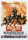 """Постер 4 из 15 из фильма """"Грязная дюжина"""" /The Dirty Dozen/ (1967)"""