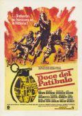 """Постер 1 из 15 из фильма """"Грязная дюжина"""" /The Dirty Dozen/ (1967)"""