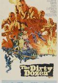 """Постер 8 из 15 из фильма """"Грязная дюжина"""" /The Dirty Dozen/ (1967)"""