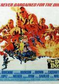 """Постер 14 из 15 из фильма """"Грязная дюжина"""" /The Dirty Dozen/ (1967)"""