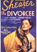 """Постер 2 из 3 из фильма """"Развод"""" /The Divorcee/ (1930)"""