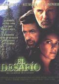 """Постер 3 из 6 из фильма """"На грани"""" /The Edge/ (1997)"""