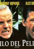 """Постер 4 из 6 из фильма """"На грани"""" /The Edge/ (1997)"""
