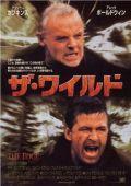 """Постер 5 из 6 из фильма """"На грани"""" /The Edge/ (1997)"""