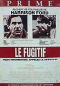 "Постер 6 из 6 из фильма ""Беглец"" /The Fugitive/ (1993)"