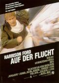 "Постер 3 из 6 из фильма ""Беглец"" /The Fugitive/ (1993)"