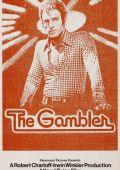 """Постер 2 из 6 из фильма """"Игрок"""" /The Gambler/ (1974)"""