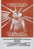 """Постер 6 из 6 из фильма """"Игрок"""" /The Gambler/ (1974)"""