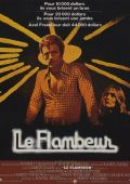 """Постер 1 из 6 из фильма """"Игрок"""" /The Gambler/ (1974)"""