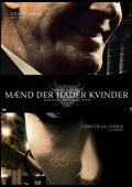 """Постер 20 из 26 из фильма """"Девушка с татуировкой дракона"""" /Man som hatar kvinnor/ (2009)"""