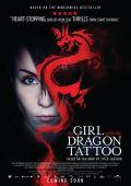 """Постер 11 из 26 из фильма """"Девушка с татуировкой дракона"""" /Man som hatar kvinnor/ (2009)"""