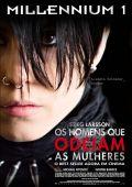 """Постер 12 из 26 из фильма """"Девушка с татуировкой дракона"""" /Man som hatar kvinnor/ (2009)"""