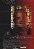 """Постер 1 из 1 из фильма """"Хороший отец"""" /The Good Father/ (1985)"""