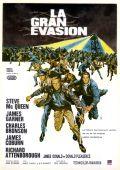"""Постер 1 из 17 из фильма """"Большой побег"""" /The Great Escape/ (1963)"""
