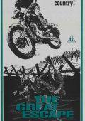 """Постер 5 из 17 из фильма """"Большой побег"""" /The Great Escape/ (1963)"""