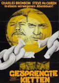 """Постер 17 из 17 из фильма """"Большой побег"""" /The Great Escape/ (1963)"""