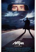 "Постер 3 из 6 из фильма ""Попутчик"" /The Hitcher/ (1986)"