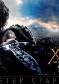 "Постер 38 из 43 из фильма ""Хоббит: Битва пяти воинств"" /The Hobbit: The Battle of the Five Armies/ (2014)"
