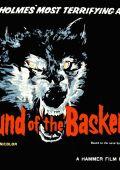 "Постер 12 из 14 из фильма ""Собака Баскервилей"" /The Hound of the Baskervilles/ (1959)"