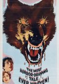 "Постер 5 из 14 из фильма ""Собака Баскервилей"" /The Hound of the Baskervilles/ (1959)"