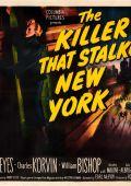 Убийца, запугавший Нью-Йорк