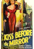 Поцелуй перед зеркалом