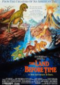 Земля до начала времен