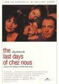 Последние дни Chez Nous