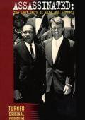 Последние дни Кенеди и Короля