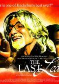"Постер 1 из 3 из фильма ""Жертва тщеславия"" /The Last Lear/ (2007)"