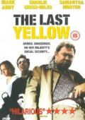 Последний желтый