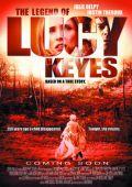 Легенда о Люси Кис