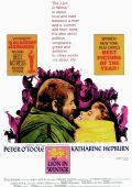 """Постер 13 из 14 из фильма """"Лев зимой"""" /The Lion in Winter/ (1968)"""
